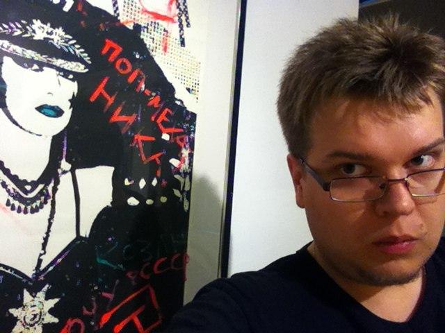 Дмитрий Меньшаков, umk-home.ru